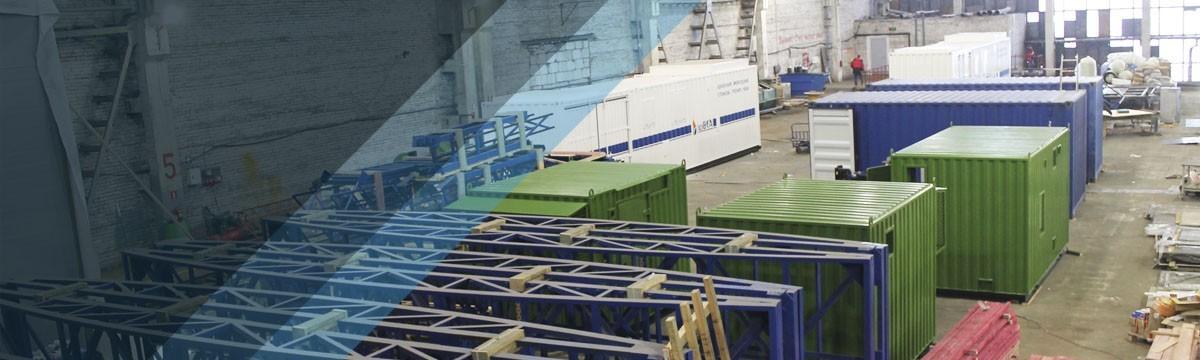 Блок-контейнеры от производителя