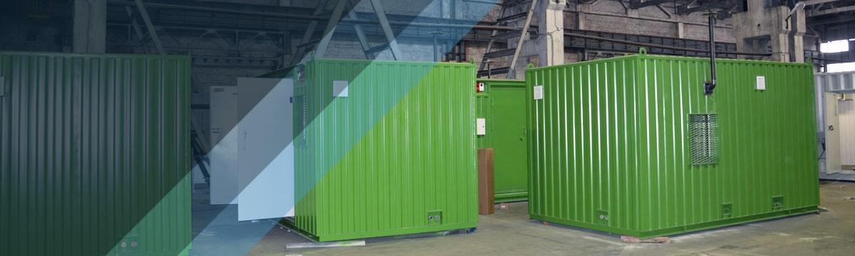 Производство негабаритных блок-контейнеров