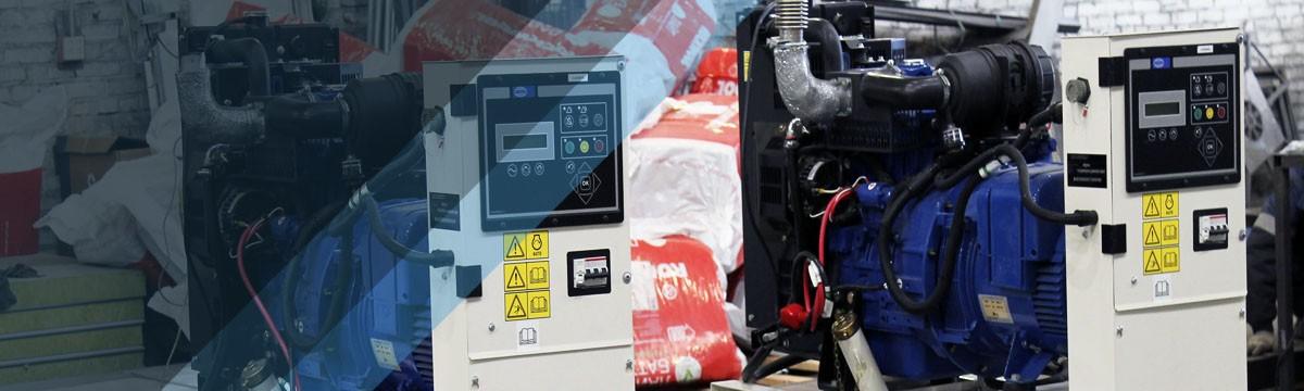 Пакетирование дизельных генераторов