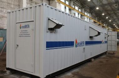 Контейнер для кислородной станции